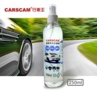 [TAITRA] CARSCAM - Liquid Car Coating Nano Crystal Level (250ML quantity)