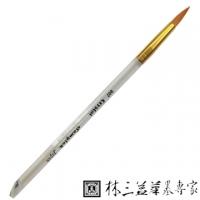 Lin Sanyi 907 Crystal nylon watercolor pen (pill)