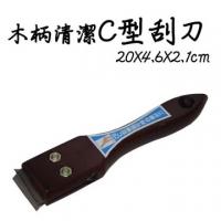 [TAITRA] Wood Handle Clean C-Type Scraper