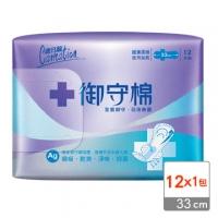 [TAITRA] [Carnation] Protective Cotton Sanitary Pad - Night Use Extra Long 33cm x 12PCS