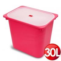 [TAITRA] WallyFun Macaron Pile Storage Box -30L (Red)