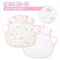 [TAITRA] Doted Baby Vest Bib - Pink