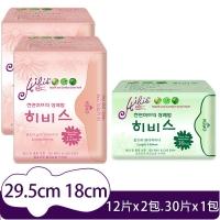 [TAITRA] HIBIS Hibiscus Herbal Sanitary Pad - 3D Instant Sanitizing Pad Night Use + Pantyliner 3PCS Korean Style