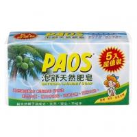 [TAITRA] [Paos] Natural Soap -5 Pieces