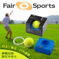 [TAITRA] FS-TT600 Tennis Practice Kit