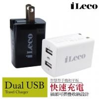 [TAITRA] iLeco Smart 2.4A Dual USB Charger (ILE-AC2U2401)