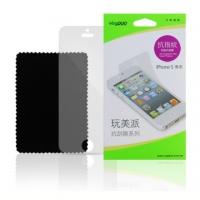 [TAITRA] VogDUO iPhone5 Anti-Smudge Anti-Scratch Coating Protector Sticker