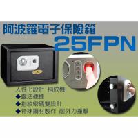 [TAITRA] Apollo Metropolitan Electronic Safe - 25FPN