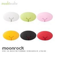 Moshi Moonrock Addiction Earphone (Yellow)