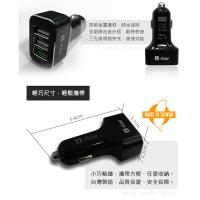 i-Gear QC 3.0 All intelligent rapid 3 PORT USB car charger IQC-33C