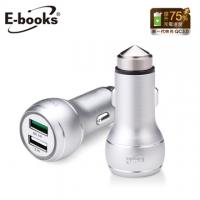 E-books B31 QC3.0 Aluminum Window Breaker Dual USB Car Charger