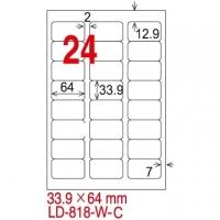 [TAITRA] LONGDER Tri-Use Printing Computer Label LD-818-W-C/24 Grids