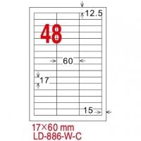 [TAITRA] LONGDER Tri-Use Printing Computer Label LD-886-W-C/48 Grids
