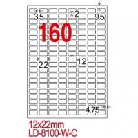 [TAITRA] LONGDER Tri-Use Printing Computer Label LD-8100-W-C/160 Grids