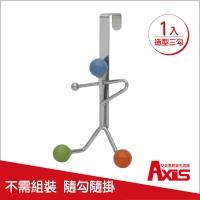 [TAITRA] 《Axis》Fun Life Series - Stick Man - Over the Door Hook