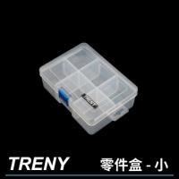 [TAITRA] TRENY Component Box - Small