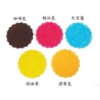 [TAITRA] Silicone Coaster - Small - Khaki x 2 pieces