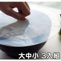 [TAITRA] Cover Pot Cover Silicone Fresh Cover Made in Taiwan Heat-Resistant Silicone Fresh Cover Large Medium Small x3 Per Set [Department Store]