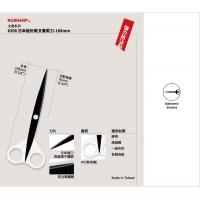 [TAITRA] NUSHARP 206 Anti-Adhesive Scissors