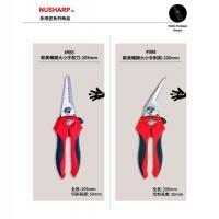 [TAITRA] NUSHARP 985 Adjustable Scissors