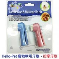 [TAITRA] Hello-Pet Soft Pet Toothbrush เลี้ยง Gum Massage Toothbrush
