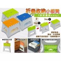 [TAITRA] WallyFun Folding Easy-Storage Stool (With Random Colour)
