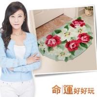 [TAITRA] [Super Lucky] Full Bloom Love Relationship Floor Mat