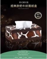 [TAITRA] 【HONEY COMB】Milk Cowhide Facial Tissue Box Restaurant / Hotel Favorite Model GP-3012