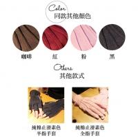 Eloidy Yiruo Di - plain cotton slip half-finger gloves (red)