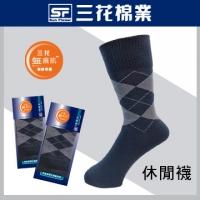 [TAITRA] SunFlower Seamless Casual Socks - Dark Blue