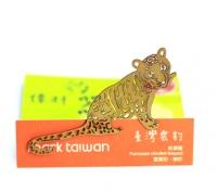 [TAITRA] MARK TAIWAN Bookmark - Taiwan Cloud Leopard (Paper)