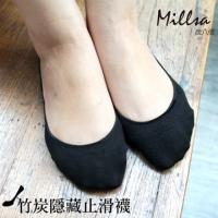 [TAITRA] 【Millsa 】 Bamboo Fibre No-Show Non-Slip Socks
