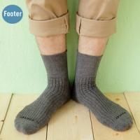 [TAITRA] er Footer】 Micro molecular men's socks with air cushion Smooth T51-Dark Gray