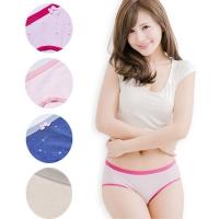 [TAITRA] ATUM Cotton Contrast Color Starry Middle Waist Pantie