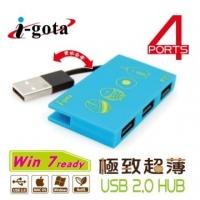 [TAITRA] i-gota USB2.0 4PORTS Hub (UH-6089)