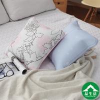 [TAITRA] (Life Savour) Premium Grade Non-current Gel Cool Throw Pillow 45*45cm (Blue)