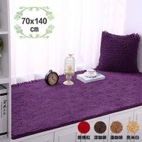 [TAITRA] 【G+】Non-Slip Bathroom Rug Shag Shower Water Absorbent Mat 70x140cm - Purple