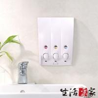 [TAITRA] Single hole white soap box, classic style 350ml
