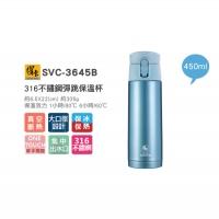 [TAITRA] COOKPOWER Super Vacuum Flex Flask (Pinkish Blue) SVC-3645B