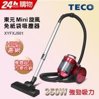 [TAITRA] TECO Mini Cyclone Bag Free Vacuum Cleaner XYFXJ501