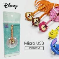 [Disney] Disney Disney genuine authorized exclusive charging cable