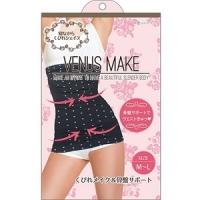 (Venus make)Venus make sleep plastic belt ML