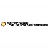 Qianjun methodology PC in English