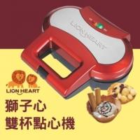 (LIONHEART)Lion Heart dual cup snack machine (LCM-143)