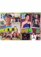 壹週刊_第739期_20150723 (Mandarin Chinese Magazine)