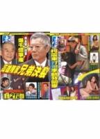 壹週刊_第761期_20151224 (Mandarin Chinese Magazine)