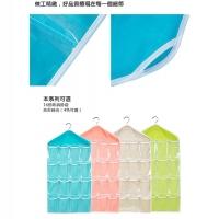 16 grid hanging type storage bag