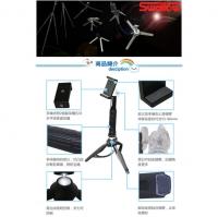 Swallow MK-01 modular selfie tripod