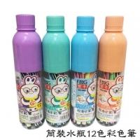 (益展-文具)Bottled water bottle 12 color pen