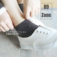 (89 zone)89 zone Seoul micro-retro fashion stars onions socks